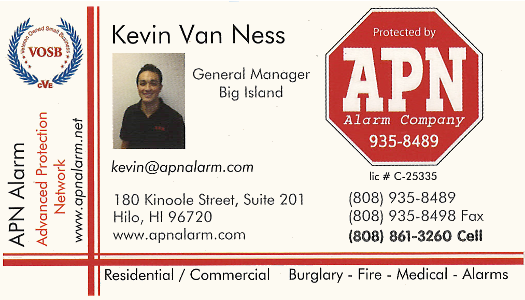 Business card for Kevin Van Ness, General Manager for APN Alarm