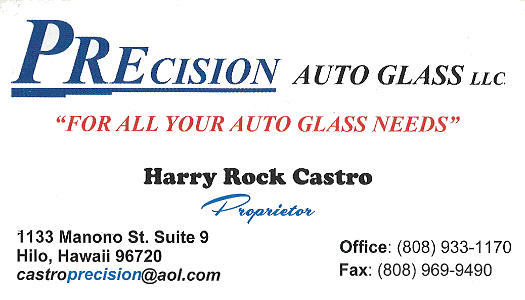 Business card for Harry Rock Castro, Proprietor of Precision Auto Glass, LLC